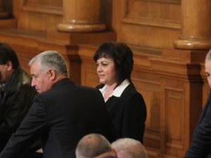 Депутат от БСП: Управлението зависи от ДПС