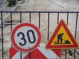 Изграждат канализация в Стрелча, ограничават движението