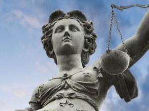 Софийски адвокати поискаха ВАС да отмени текстовете от ЗМИП, които ги превръщат в доносници