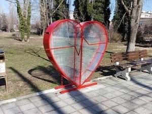 Жители на Асеновград събират капачки в огромно сърце