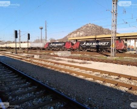 Блокаж при война! Граждани сигнализираха НАТО за инцидента на Централна гара в Пловдив