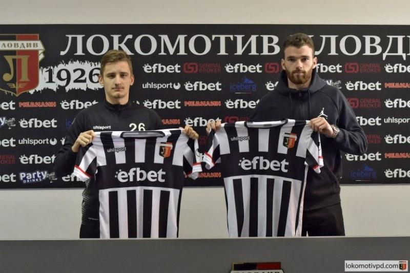 Локо подписа с австриец и хърватин