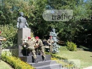 Пловдивчани свеждат глава пред Апостола на свободата Васил Левски