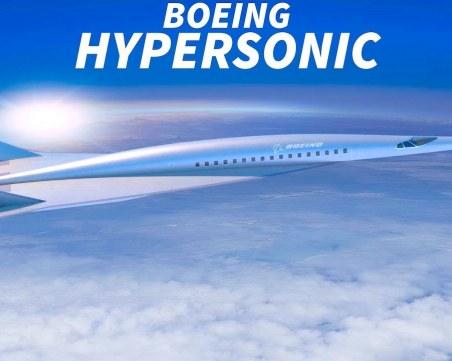 Боинг показа свръхзвуков пътнически самолет