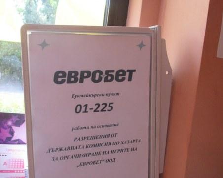 Военен следовател – букмейкър!? Цацаров до ВСС: Освободете го!