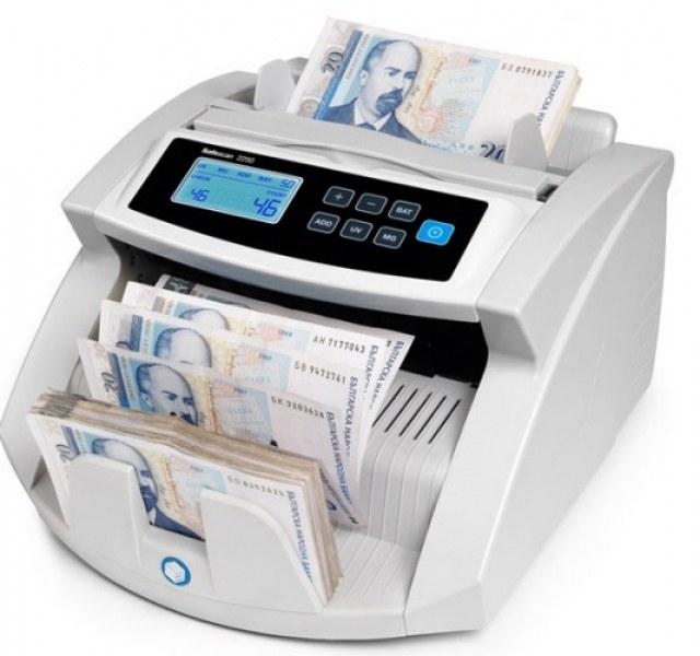 Пипнала тук, пипнала там...Новозагорската банкерка ужилила 50-ина. Кой ще върне парите?