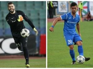 Левски се раздели с двама футболисти