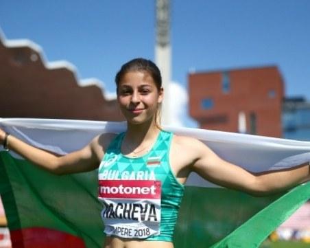 Алекс Начева ще скача на европейското при жените