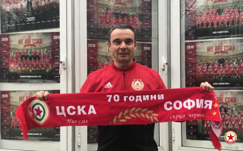 Откривателят на Роналдо поема школата на ЦСКА