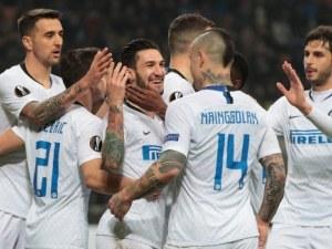 Бивши носители на трофея един срещу друг в Лига Европа