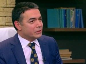 България и Македония да се уважават и почитат, ако искат да са близки