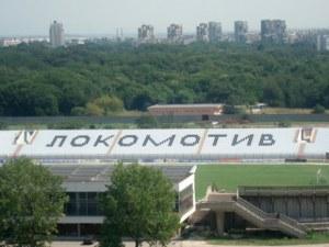 Локо Пловдив на крачка да вземе стадиона си, инвестира 15 млн. лева