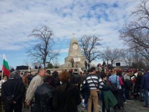 Пловдивски читалища с редица инициативи по повод 3 март