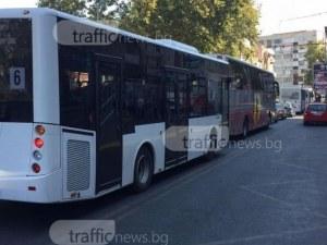 Променят маршрута на два автобуса в Пловдив