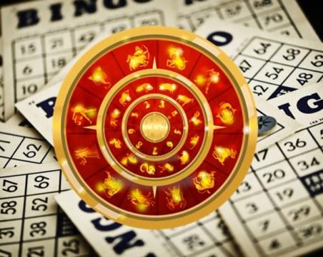 Лотариен Тото хороскоп за март 2019