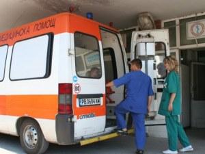 Спешна помощ: От психиатрията в Курило отказаха да приемат пациент с шизофрения