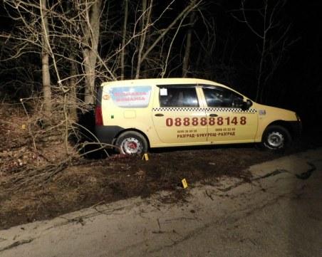 Жестокото убийство край Разград: Таксиджията – заклан и захвърлен в храсти! СНИМКИ