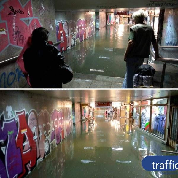 6 места в София най-опасни при наводнения! Къде са те? ВИДЕО