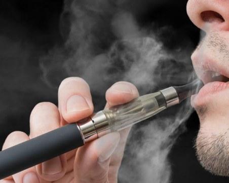 На борба с дима! Забраняват наргилета, бездимни и е-цигари на закрито?