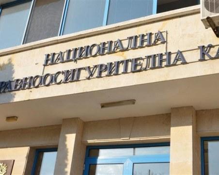 Здравната каса успокоява: Няма лимити за хемодиализа!