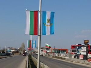Монтираха 300 нови знамена в Пловдив СНИМКИ