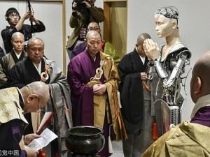 Робот проповядва будизъм ВИДЕО
