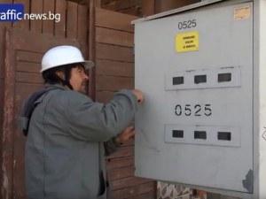 Столипиновци – изрядни, не барат жиците да крадат тока. Богаташите са! ВИДЕО