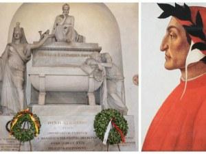 Живот след смъртта: Данте, Гогол, Фройд ВИДЕО