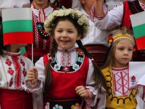 Министерство зове да станем посланици на България, снимайки се за 3 март