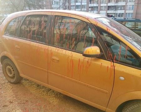 Кофа боя върху чужда кола - великотърновка стана жертва на хулигани