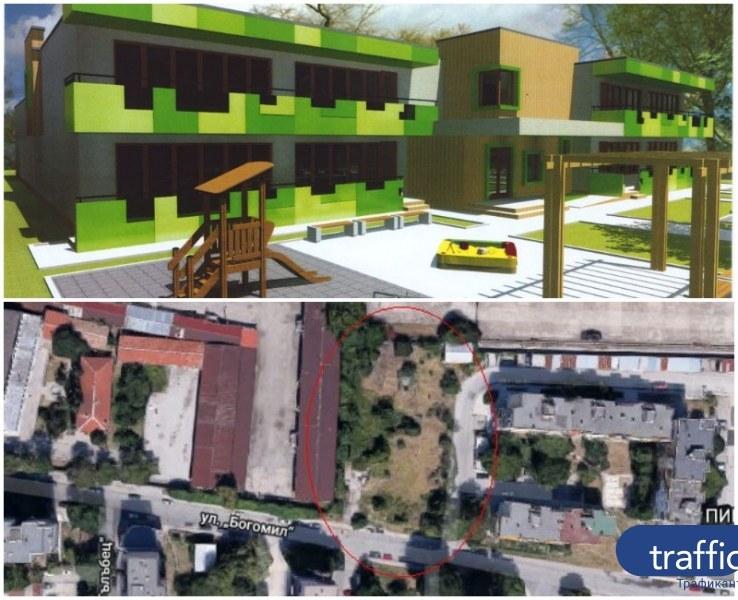 Как се вдига от нулата детска градина в Пловдив за 80 дни с 2 млн. лева? Строителите недоумяват!