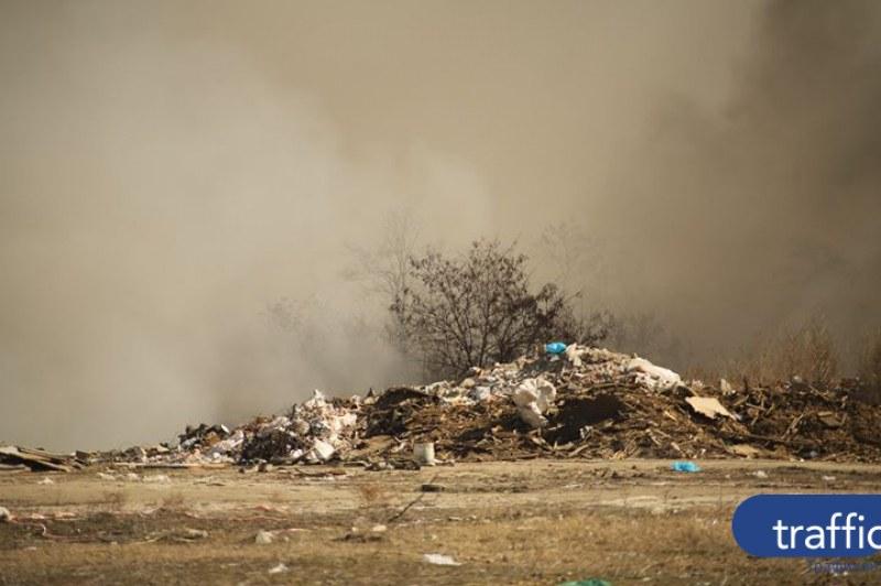 Следят качеството на въздуха край Първенец след пожара