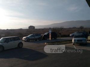 Няколко автомобила се натресоха край Пловдив СНИМКА