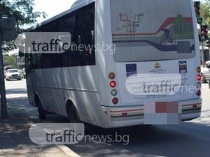 Шофьор от пловдивския градски транспорт: Не сме длъжни да спираме на всички спирки