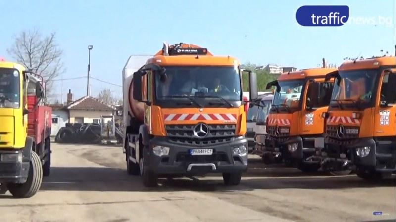 За 47 млн. лева: Търси се фирма, която да чисти Пловдив