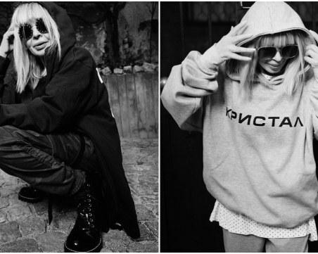 Лили Иванова стана лице на нова градска марка дрехи