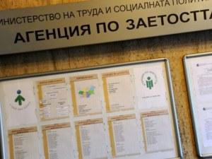 Стотици свободни работни места обявиха Бюрата по труда в Пловдив и региона