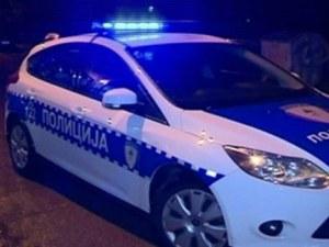 Заложническа драма в банка в босненския град Мостар