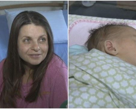 Семейството с 19 опита ин витро започнало борбата си за бебе преди 15 години