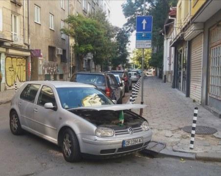 Вдигнат капак, отворен багажник… Паркиране гратис из улиците на София
