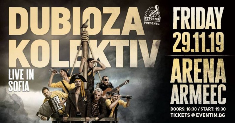 Dubioza Kolektiv се завръщат у нас с нов концерт