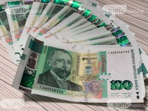 Банкомат в Пловдив