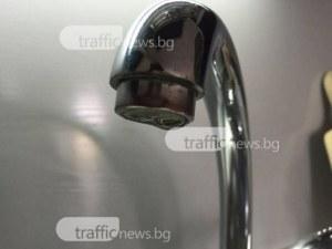 Стотици души в Пловдив и областта останаха на сухо, заради аварии и ремонти