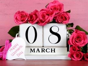 8-ми март – обичан или отживелица? Какво точно празнуваме?