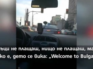 Без лиценз, без контрол… руски таксита возят пътници из София