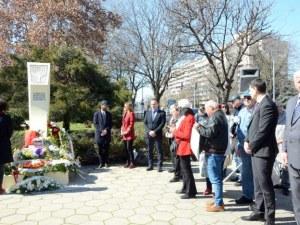 Отбелязваме 76 години от спасяването на пловдивските евреи