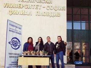 Студенти зарадваха пловдивчанки с цветя пред Техническия в Пловдив СНИМКИ