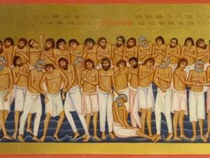 Почитаме Св. четиридесет мъченици и победата на Иван Асен II над Комнин