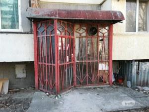 Магазини в мазета – някога неизменна гледка, днес – пустеещо злокобни!? СНИМКИ