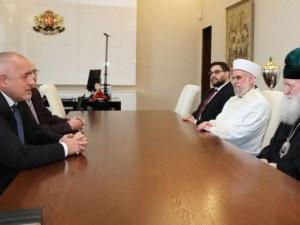 Премиер, патриарх и мюфтия се разбраха: Вероизповеданията – без дългове!